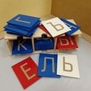 Noname Буквы тактильные. Алфавит печатный (33 шт.) арт. RN23103 фото