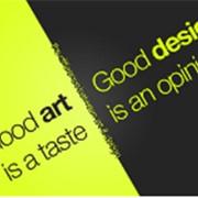 Курсы дизайна и искусства фото