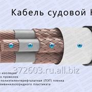 Судовой кабель КМПЭВ фото
