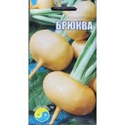 Семена Брюква 1.5г КУПИТЬ ЦЕНА ХМЕЛЬНИЦКИЙ УКРАИНА фото