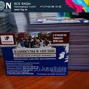 Газеты, журналы, книги, брошюры, каталоги, визитки, талоны, билеты, листовки, флаеры, буклеты, фото