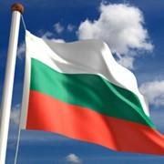 Вид на жительство в Болгарии. ВНЖ и ПМЖ, гражданство получение болгарского паспорта. фото