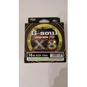 Шнур YGK G-Soul X8 Upgrade PE 150m #0.8 (0.148 мм), 7.3кг фото