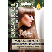 Маска для волос для окрашенных волос Максимальное увлажнение фото