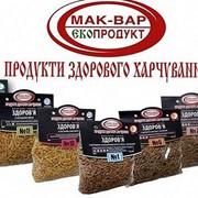 Макароны Мак-вар мягких сортов с семенами росторопши 0,5кг. №14 фото
