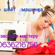 Ремонт швейных и оверлочных машин в Одессе фото
