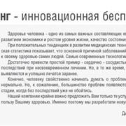 Скрининг ilaya - инновационная бесплатная услуга в Украине, Цена, Фото фото