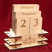 Сувенир Вечный календарь фото