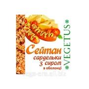 Сардельки пшеничные вегетарианские с сыром фото