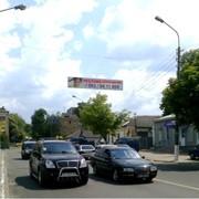 ПЕРЕТЯЖКИ или РАСТЯЖКА над дорогой, (проезжей частью). Размещение, РЕКЛАМА НА ТРОЛЛАХ в городе Васильков фото