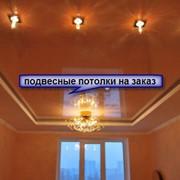 Установка натяжных потолков.Выбор натяжного потолка в Киеве и Одессе фото