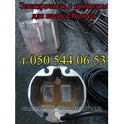 Электрочасть для вибрационного насоса Ручеёк-1 фото