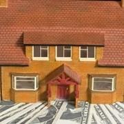 Займы под недвижимость фото