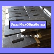 Прижим рельс КР-140 фото