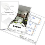 Эскизное проектирование дизайна интерьера фото