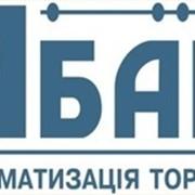 Программа АБАК™/Торговля фото