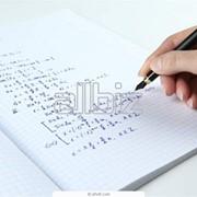 Курсы обучения по математике фото