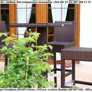 Мебель для открытых площадок, стул Сондрио - искусственный ротанг фото