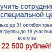 Телефонные продажи фото