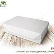 Упаковка для тортов, десертов, 230*140*60 мм,1900 мл, белая (300 шт. в коробке) - Вторые блюда фото