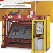 Самоходная виброформующая машина для производства бетонных изделий ТС 1 фото