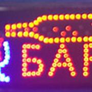 Светодиодная табличка БАР фото