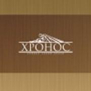 Фирменный стиль для компании «ХРОНОС» (Санкт-Петербург) фото