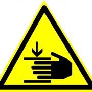 Векторный знак «Осторожно. Возможно травмирование рук» код W27 фото