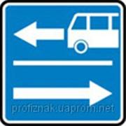 Дорожные знаки Информационно-указательные знаки 5.10.1 фото