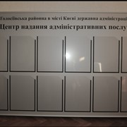 Информационные стенды для административных зданий фото