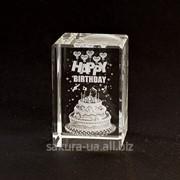 Лазерная голограмма в хрустале / С Днем Рождения / 6 см f15686 фото