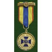 """Медаль """"10 лет Службе безопасности Украины"""" фото"""