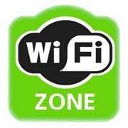 Проектирование и развертывание Wi-Fi сетей фото
