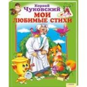 Классика детской литературы фото