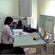 Система управления автоматизированная наружным освещением АСУНО «Рауан» фото