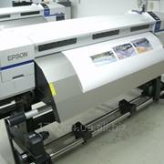 Широкоформатный плоттер EPSON SC 30600 фото