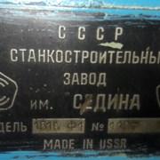 1516Ф1 карусельный токарный универсальный станок фото