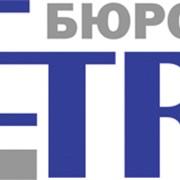 """FREETRANS"" бюро переводов фото"