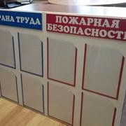 Уголок по охране труда пожарной безопасности р-р 100*80 см, с бортом фото