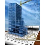 Проектирование промышленных зданий и сооружений фото