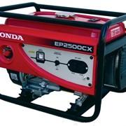 Бензиновый генератор однофазный HONDA EP2500CX 2.2kVA фото
