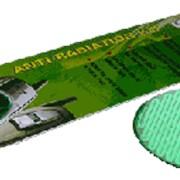 Модуль для защиты от электромагнитных излучений Wave Guard фото