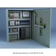 Шкаф управления насосом PAS ШУН 110 кВт фото