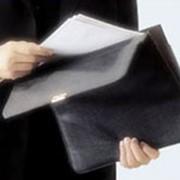 Документы для страховой компании фото