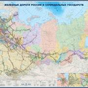 Настенная карта железных дорог России и сопредельных государств 2,33х1,58 м ламинированная фото