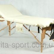 Стол массажный деревянный 3-х сегментный Body Fit Бежевый фото