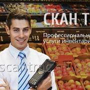 Маркировка товаров фото