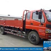 Бортовые грузовики Foton грузоподъемностью 10 тонн. фото