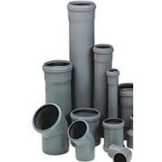 Трубы пластиковые. фото