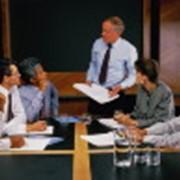 Организация и проведение деловых мероприятий фото